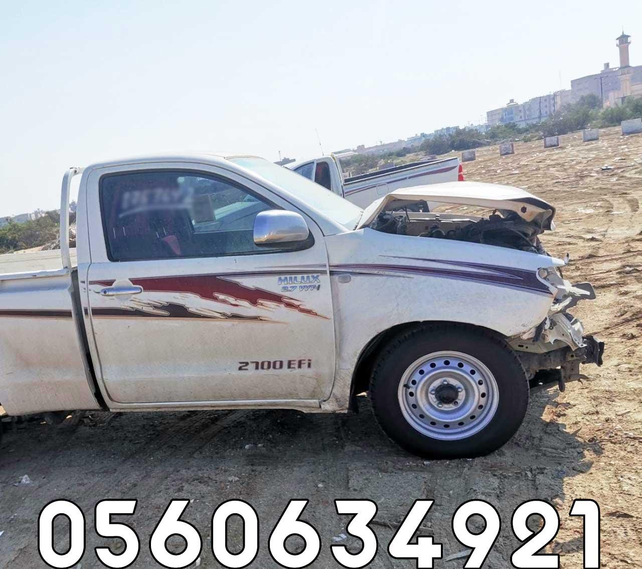 شراء سيارات تشليح في مكة